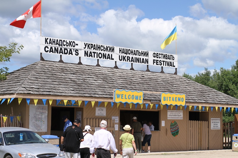UkrainianFest
