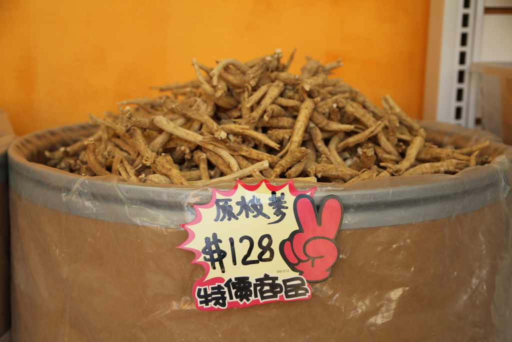 Dried ginseng being sold in Chinatown, Vancouver
